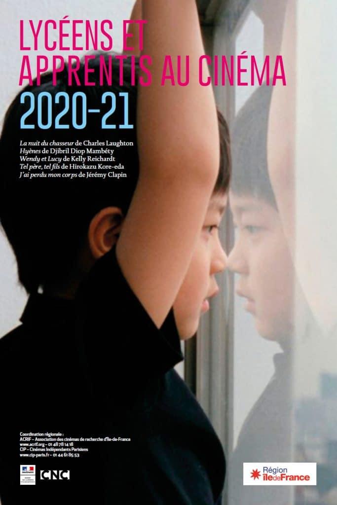 juin 2021, les lycéens ont enfin retrouvé les salles de cinéma